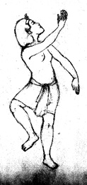 Sketch of Akhenaten dancing by Megaera Lorenz.